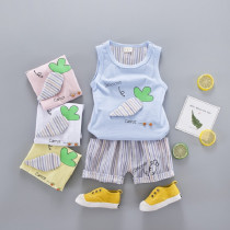 Margot 2pcs set Delicious Carrot Printed Vest Top & Stripe Elastic Short Pants Sets