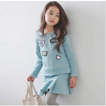 Blair Fun 2pc Blue Patchwork Sweater Skirt Set