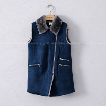 Zada Suede Denim Vest Jacket